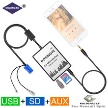USB SD AUX MP3 Adapte For Renault 8pin Clio Avantime Master Modus Dayton Interface music