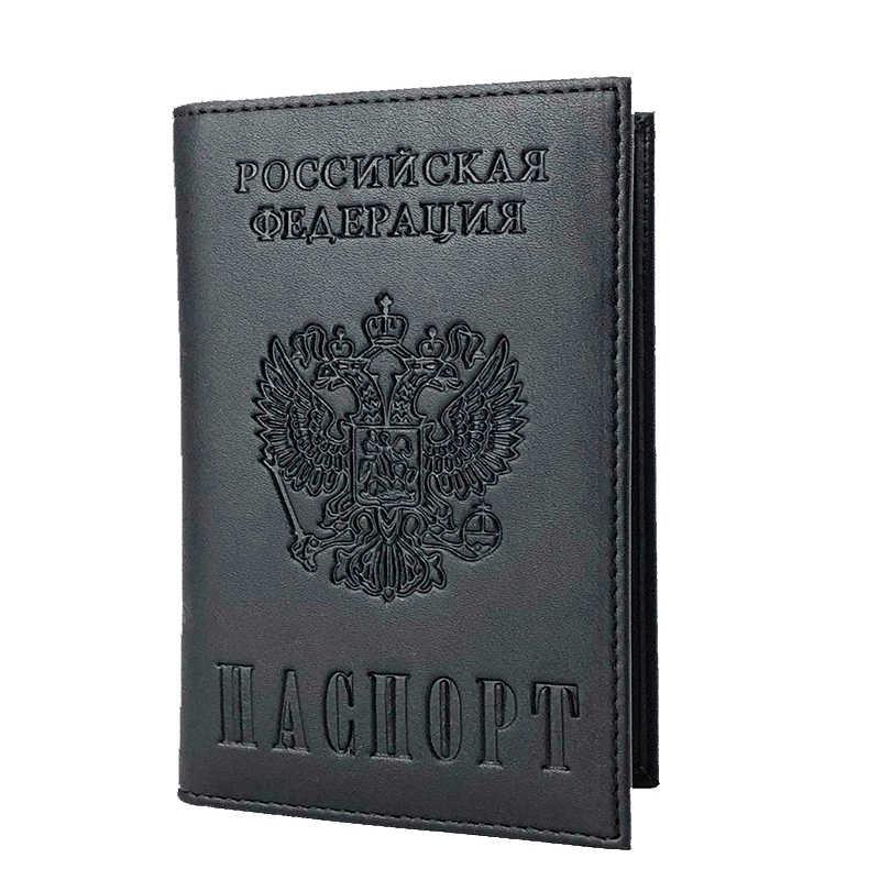 Kobiety mężczyźni paszport podróże pokrywa uchwytu Pu Leather Id Card Ticket Organizer 612-60 solidna okładka na paszport do podróży teczka na dokumenty