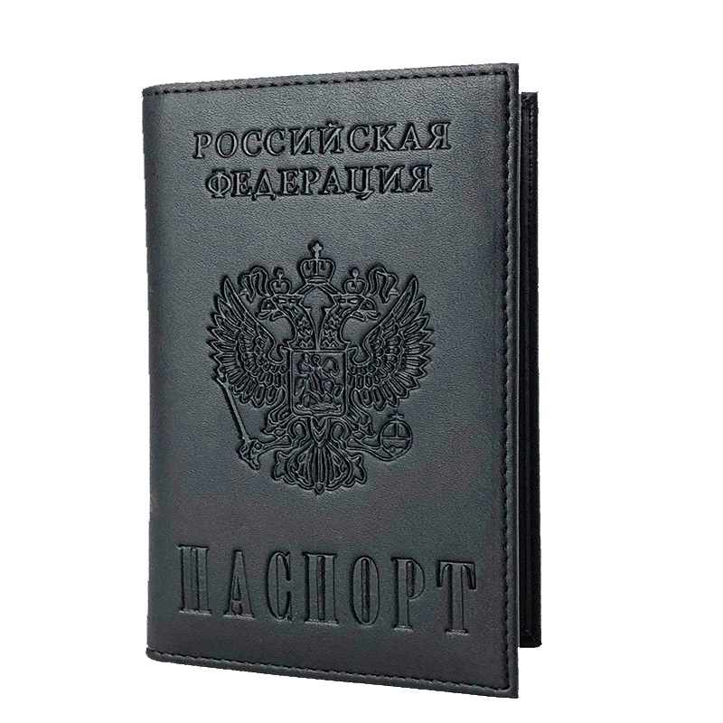Women Men Travel Passport Holder Cover Pu Leather Id Card Ticket Organizer 612-60 Solid Passport Cover for Travel Document Case