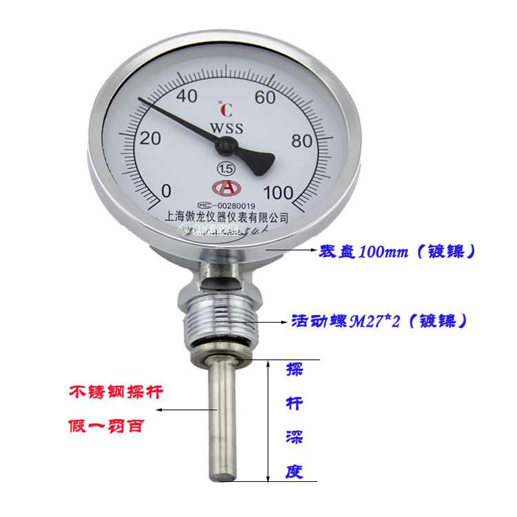 0-100 degree length 30 cm Bimetallic thermometer wss-411 stainless steel disc industrial boiler thermometer Radial 1 5 inch tri clamp radial bimetal thermometer stainless steel 100c 200f degree