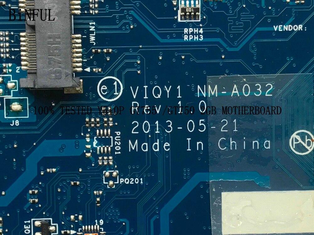 mbx-243 schematic