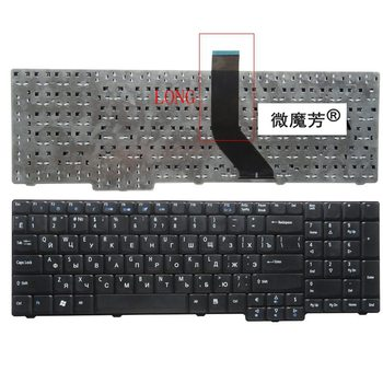 RU-teclado negro para ordenador portátil, repuesto ruso para Acer Aspire 5335 7730...