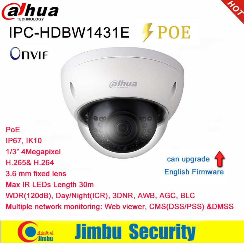 Dahua IP Camera POE 4MP IPC-HDBW1431E H.265& H.264 WDR IP67 IVS Max IR LED Length 30m Multiple network monitoring CCTV Camera цена
