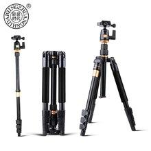 QZSD Q555 حامل ثلاثي القوائم لكاميرا الفيديو ، سبائك الألومنيوم ، حامل أحادي احترافي قابل للتمديد مع لوحة تحرير سريعة ورأس كروي