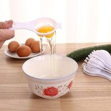 Kreatywny jajko separator żółtka narzędzie separacji białka Food-Grade separator jaj narzędzie jajko narzędzia kuchenne gadżety kuchenne 1 sztuk