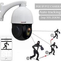 4 дюйма мини 5MP IP PTZ Камера сети Onvif Скорость купол 30X Оптический зум H.265 IP Камера auto tracking dayNight p2p cctv Cam POE