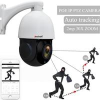 4 inch waterproof 5MP PTZ IP camera 30X zoom H.265 Onvif P2P IR 120M voice alarm camera POE auto tracking high speed dome camera