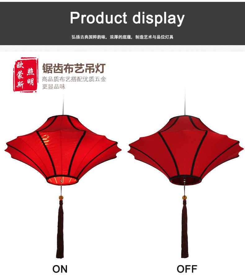 Chinesischen stil Stoff Laterne Licht AC110-220V E27 lampe basis Retro dorf Neuheit Lüster Hotel Deco Hand Gewebt Anhänger Licht