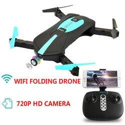 SMRC Mini drone com câmera HD 720 P (pode vídeo) RC Quadcopter FPV Wi-fi Modo de vôo Aéreo controle remoto quadcopter Dobrável
