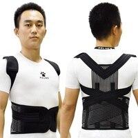 High Elastic Back Waist Support Belt Adjustable Spine Back Posture Corrector Black Back Bandage For Back Pain Relief