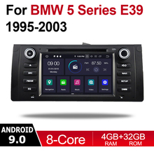 цены на 2 Din Car Multimedia Player Android 9 Auto Radio For BMW 5 Series E39 1995~2003 DVD GPS 8 Cores 4GB+32GB Bluetooth WiFi HD  в интернет-магазинах