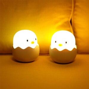 Image 5 - LED ليلة ضوء البيض الفرخ شكل ليلة مصباح لينة الكرتون الطفل الحضانة غرفة نوم مصباح قابل للشحن للأطفال هدية عيد ميلاد