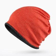 Осень и зима шляпа наборы шеи двойного назначения двойного цвета двойного слоя безопасности с теплым полотенцем крышка 0252