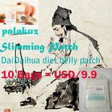 10 пакетов пластырь для похудения palakuz здорового лучшая сжигания