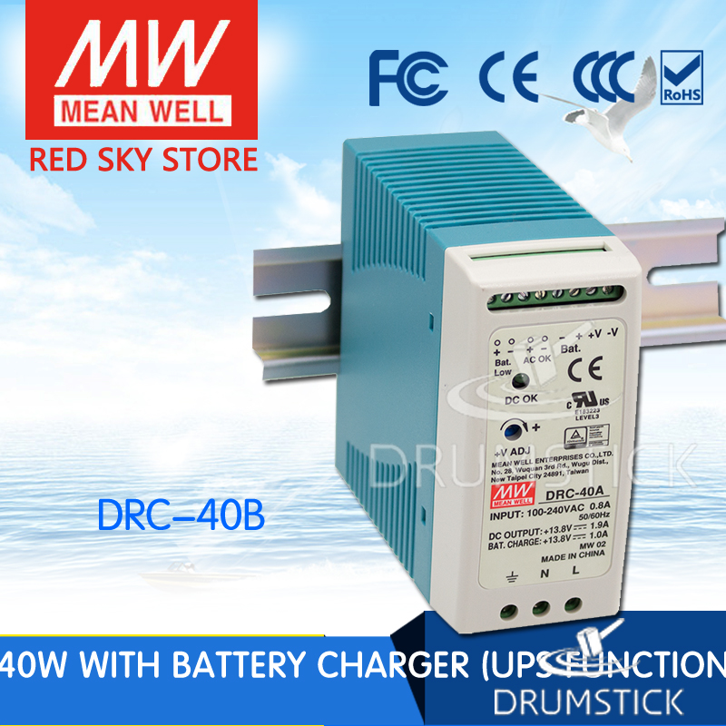 Advantages MEAN WELL DRC-40B 27.6V meanwell DRC-40 40.2W Single Output with Battery Charger (UPS Function) [Hot6] импульсный блок питания mean well 100 100w 12v drc 100a