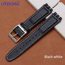Качественный ремешок для часов из натуральной кожи 17 мм сменный