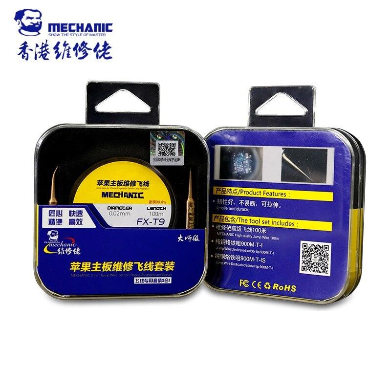 MECHANIC 0.02mm Fly Line jump wire + 2pcs 99.9% copper Iron head for iPhone Motherboard Fingerprint Sensor Chip Reparation Suit