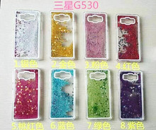 Dynamic Liquid Glitter Colorful Paillette Sand Quicksand Star Back Case Cover for Samsung Galaxy Grand Prime
