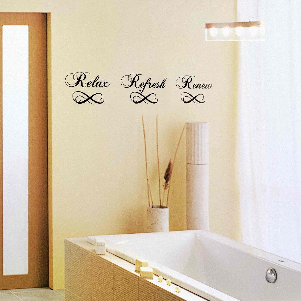 Картинки с надписями ванная, отпуск открытка