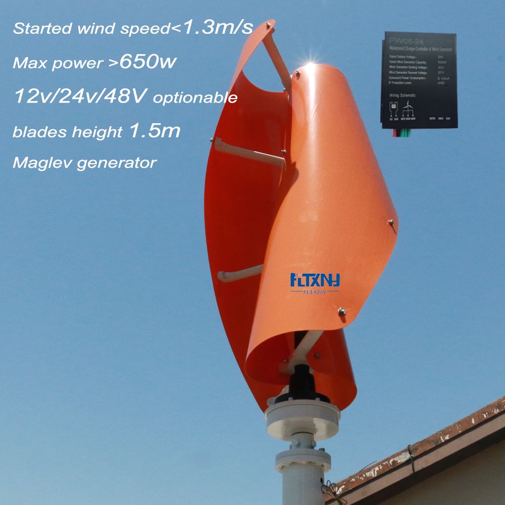 1.3m started up high efficient maglev wind generator 600w 12/24v vertical axis wind turbine with 600w wind charge controller crown crown cdi 1000