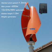 1.3m started up high efficient maglev wind generator 600w 12/24v vertical axis wind turbine with 600w wind charge controller