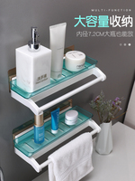 Houmaid Bathroom Accessories Storage Shelf Multifunction Towel Hanger Plastic Towel Rack Wall Mounted Kitchen Holder For Spice