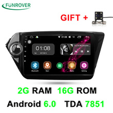 2G+16G 2 Din Car dvd gps Android 6.0 9 inch For Kia Rio K2 2012 2013 2015 2016 Car Radio Navigation player multimedia stereo RDS