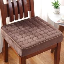 Solid Color 50*50 cm Chair Cushion Window Seat Pad Thicken Chair Cushion Home Office Decoration Cushion Sofa Car Sit Mat Winter