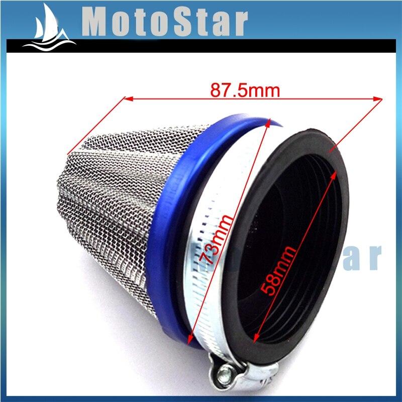 STONEDER 58mm galios konvekcinės lenktynių greitis Oro filtro švaresnis motociklas
