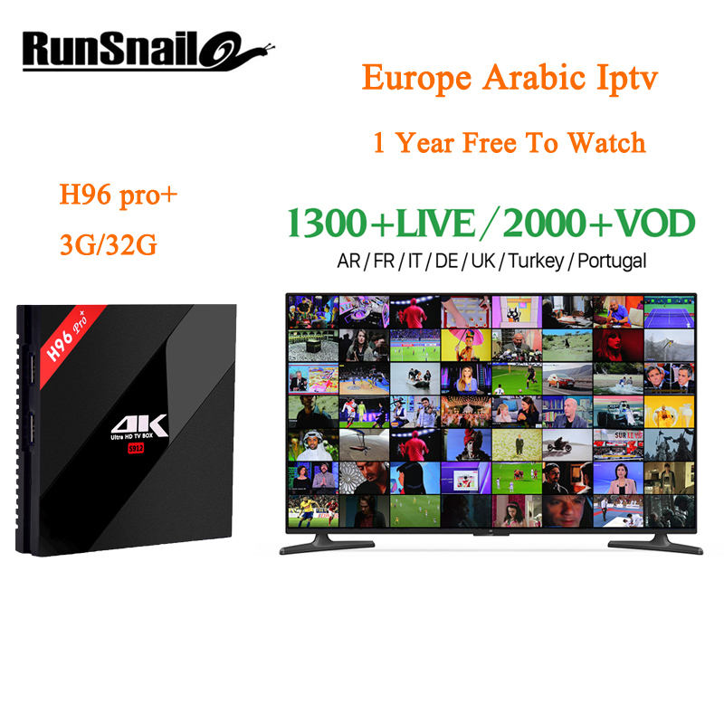 H96 PRO+ Android Smart TV Media Player Subscription 1 year QHDTV Acount IPTV Box 1300+ HD IPTV Europe Arabic IPTV French IPTV недорго, оригинальная цена