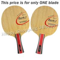 Yinhe Milky Way Galaxy Earth 3 E 3 E3 E 3 Table Tennis Pingpong Blade