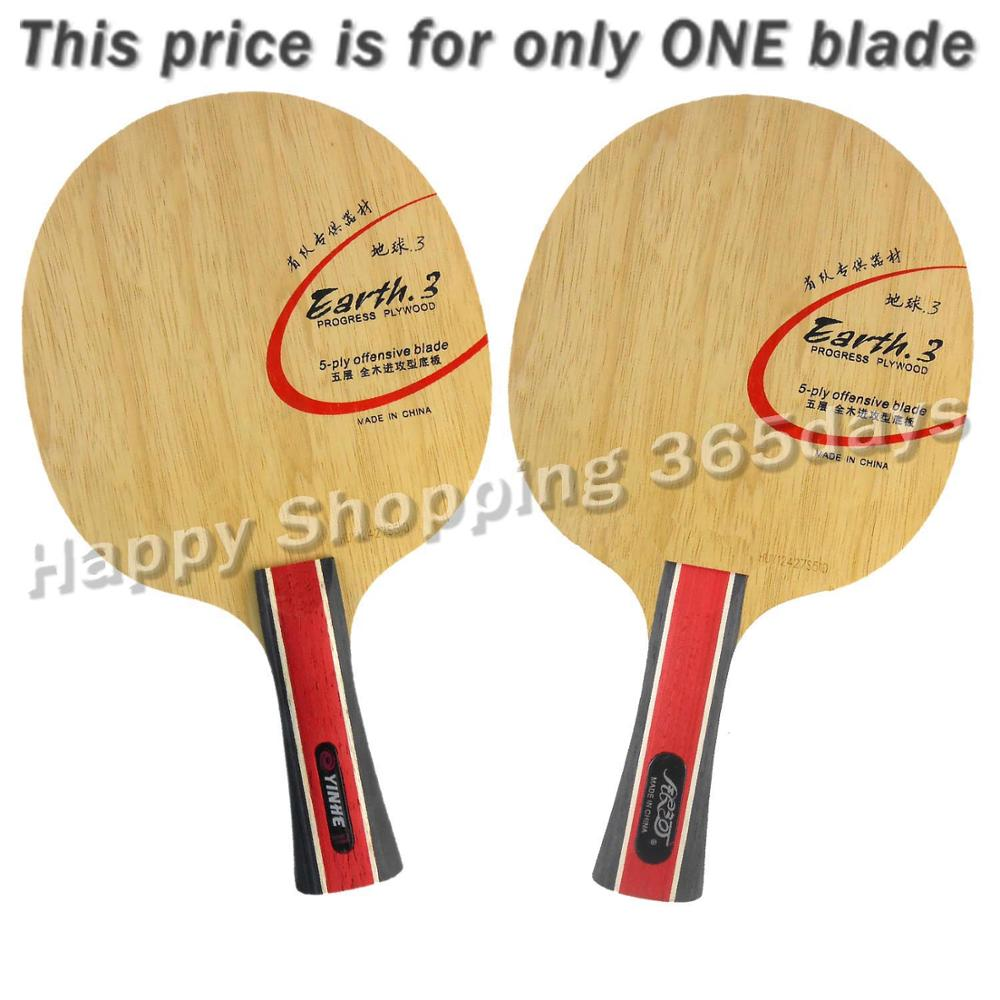 Yinhe Milky Way Galaxy Earth.3 E-3 E3 E 3 table tennis pingpong blade milky way galaxy yinhe 980 defensive table tennis pingpong blade