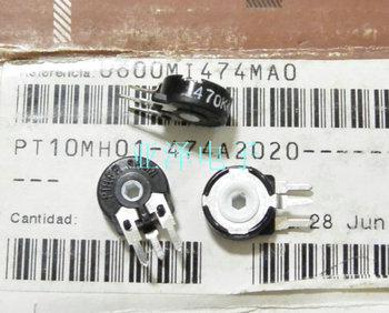 2 шт. импортный испанский триммер PIHER потенциометр, PT10-470K вертикальный регулируемый резистор с шестигранным отверстием