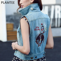 PLAMTEE Slim Thin Back Embroidered Women Denim Vest Retro Single Breasted Sleeveless Jeans Jackets 2017 Autumn