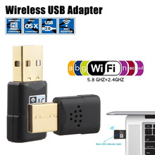 Built-in Dual-band Antenna Adapter USB 2.4Ghz 5Ghz WiFi Wireless Network Adapter Wireless Network Card support PC and Laptop