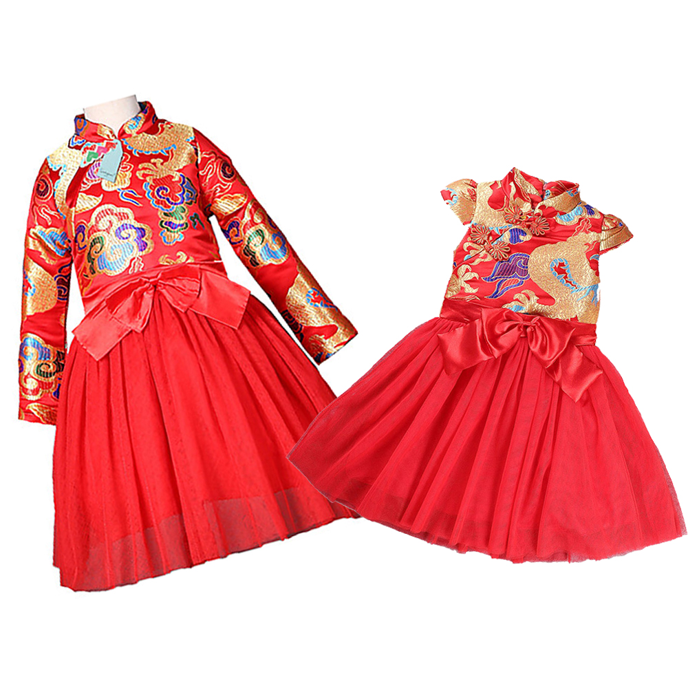 New Years Little Baby Girls bowknot Dresses Kids Girl Chinese Style Gown Red Cheongsam Formal Dragon Print Formal Dress 2-7YNew Years Little Baby Girls bowknot Dresses Kids Girl Chinese Style Gown Red Cheongsam Formal Dragon Print Formal Dress 2-7Y