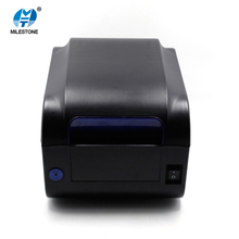 MHT-P80A Desktop Related Thermal Receipt Printer 80mm Low-cost Thermal Printer