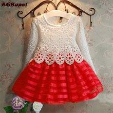 265f9d0744175 Popular Crochet Children Clothes-Buy Cheap Crochet Children Clothes ...