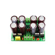 HIFI 63V 2200Uf X8 + MUR860G X4 Stereo Power supply board Rectifier Amplifier Finished Board цена