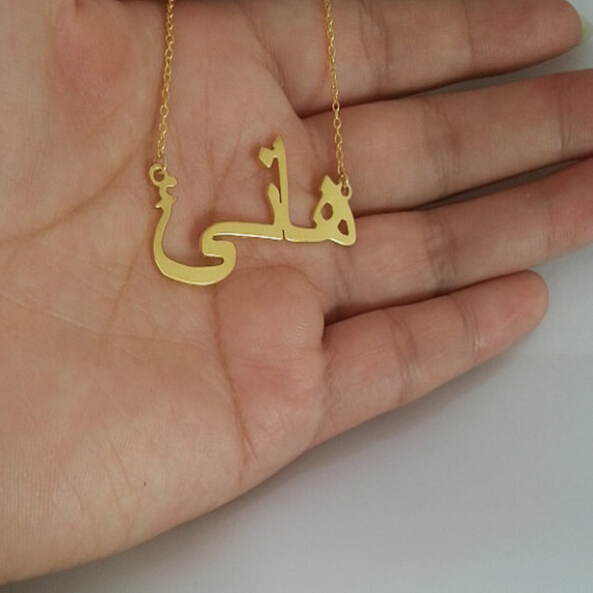 Islam Jewelry Personalized Font Pendant Necklaces Stainless Steel Gold Chain Custom Arabic Name Necklace Women Bridesmaid Gift 12