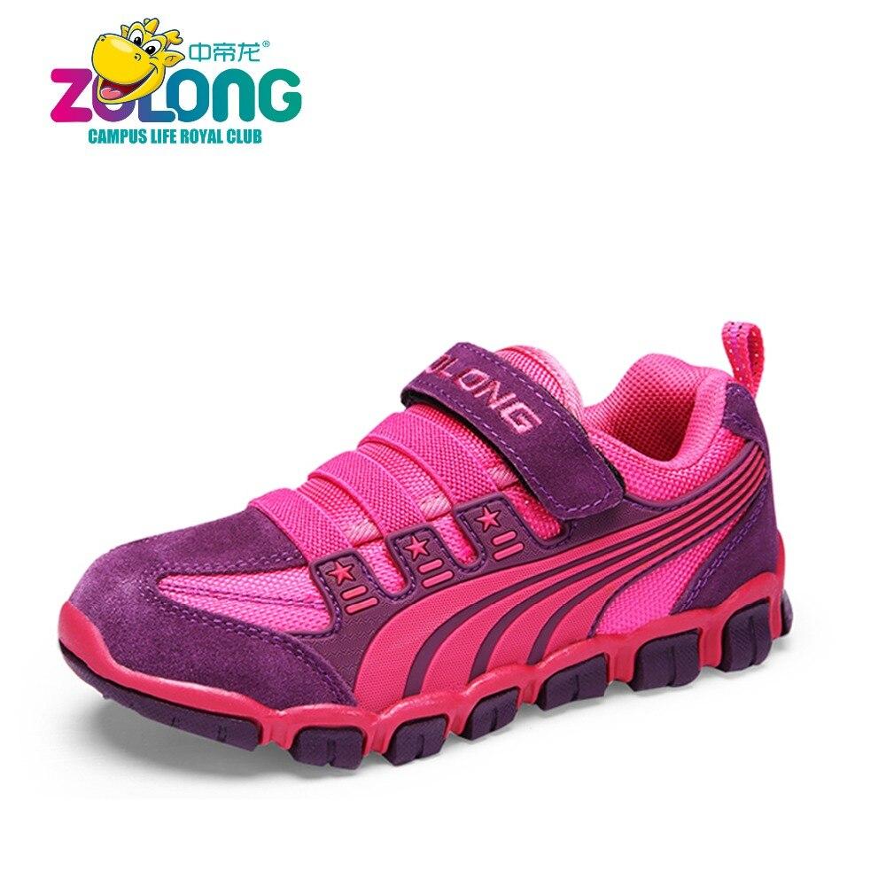 Dziecięce buty sportowe oddychające buty do biegania Szkoła - Obuwie dziecięce - Zdjęcie 1