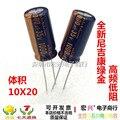 35V1000UF st y larga vida de alta frecuencia de baja línea de condensadores electrolíticos 1000 UF 35 V 10X20mm