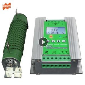 MPPT Wind Solar Hybrid Boost Charge Controller for 12V/24V 800W 600W wind turbine generator +600W 300W solar panels system(China)