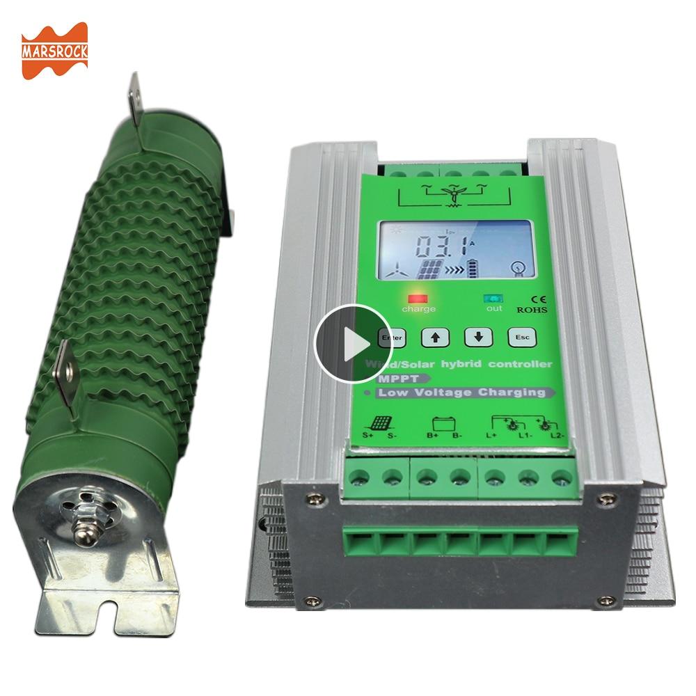 Mppt vento solar híbrido impulso controlador de carga para 12 v/24 v 800 w 600 gerador de turbina eólica + 600 w 300 painéis solares sistema