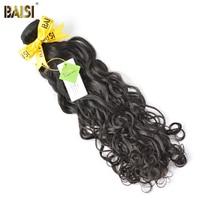 BAISI 100% Unprocessed Brazilian 10A Raw Virgin Hair Water Wave, Human Hair Bundles Natural Color Free Shipping