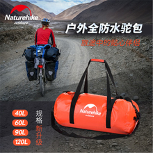 Naturehike Outdoor Waterproof Bag Swimming Large Storage Bag Anti Dirty Portable Bags Climbing Camping Cycling 40L/60L/90L/120L