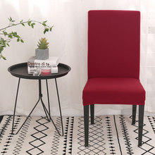 Home Textile High Back Solid Color Modern Concise Office Hotel Siamese  Print Chair Cover Anti-Dirty Kitchen Decorative