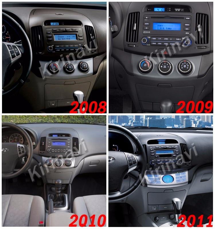 Hyundai - Elantra 2007-2011