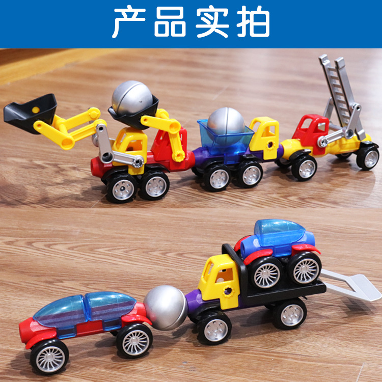 16 sets Children educational toys magnetic piece building blocks magnetic toy magnet assembling engineering vehicle 50J061