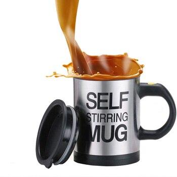 400 мл Кофе Кружка Творческий Нержавеющаясталь кружка-мешалка с крышкой, Автоматическое Смешивание ленивый термоизолированная кофейная ча... >> Aohome Store